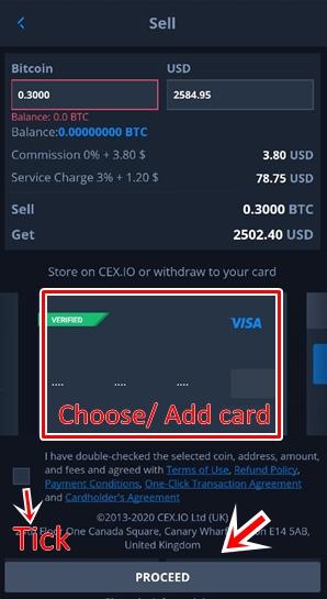 Sell BTC online step 4